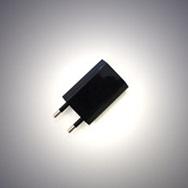 Chargeur secteur e-smart